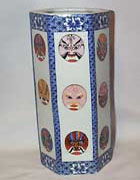 Unusual six sided Oriental Vase