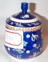 Oriental blue flowered covered Ginger Jar